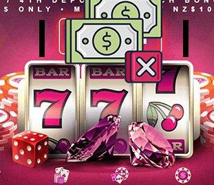 casinosforcanadians.com Ruby Fortune Casino Free Spins No Deposit Bonus